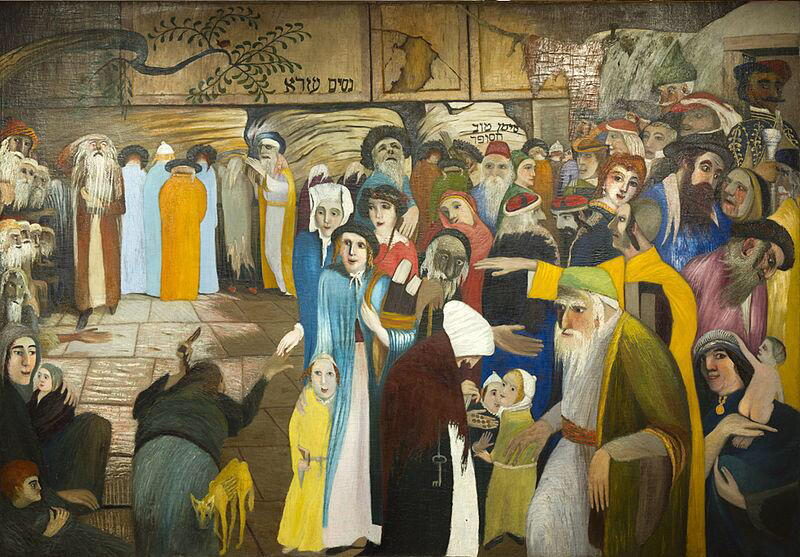 The Wailing Wall in Jerusalem - Tivadar Kosztka Csontváry
